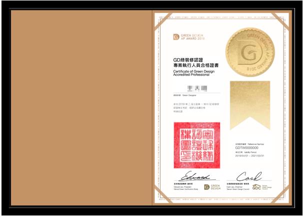 certified-designer